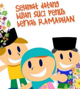 DP BBM Bulan Puasa Ramadhan selamat datang ramadhan
