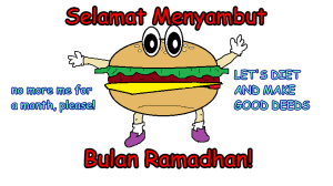 DP BBM Bulan Puasa Ramadhan terbaru