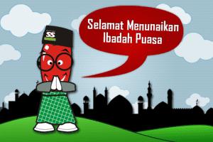 DP BBM Bulan Puasa Ramadhan ucapan berpuasa