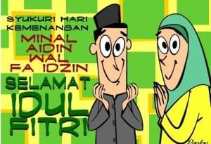 DP BBM Ucapan Idul Fitri animasi terbaru