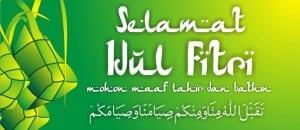 DP BBM Ucapan Idul Fitri keren