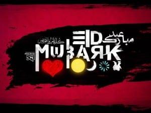 DP BBM happy mubarak