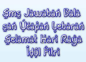 DP BBM kata-kata Ucapan Idul Fitri