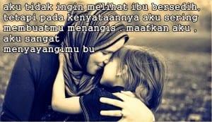Dp bbm berharap kasih sayang ibu