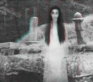 meme hantu