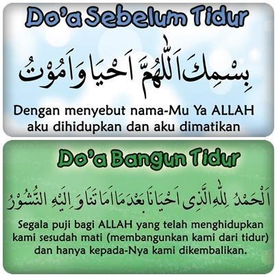 doa-sebelum-dan-sesudah-tidur