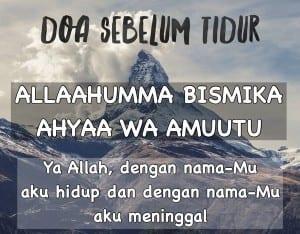 doa-sebelum-tidur-islami