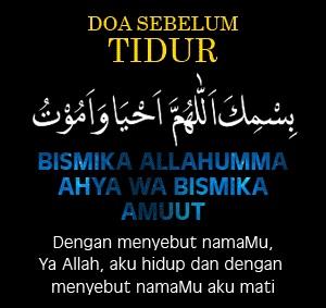 Dp Doa Sebelum Tidur Bergerak