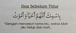 meme-doa-sebelum-tidur-islami