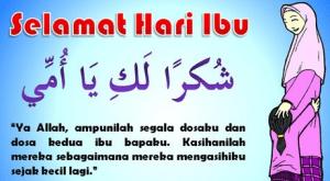 dp doa untuk ibu