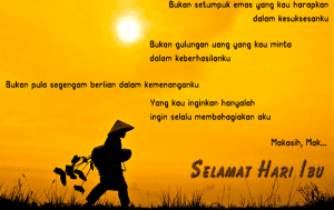 wallpaper hari ibu romantis