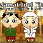 Kumpulan DP BBM Bergerak Selamat Hari Raya Idul Fitri 2017/ 1438 H