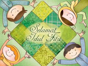 DP BBM Bergerak Selamat Hari Raya Idul Fitri