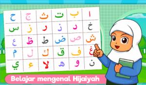 Game Belajar Mengaji untuk Anak