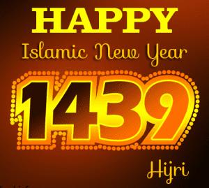 dp bbm selamat tahun baru islam 1 muharram