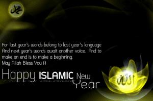 gambar animasi selamat tahun baru islam 1439 H