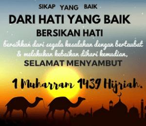 gambar selamat tahun baru islam 1439 hijriyah