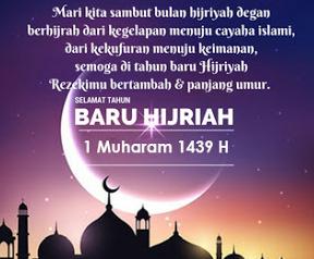 wallpaper selamat tahun baru islam 2017