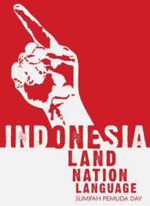 gambar logo hari sumpah pemuda